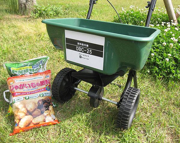 小型肥料散布機 dbc-25 詳細写真